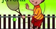 torneio tenis juv 2019